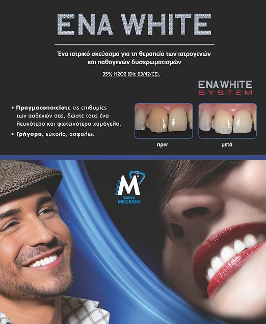 Enawhite