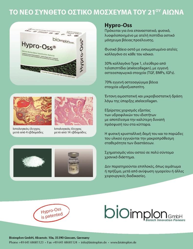 Bioimplon1